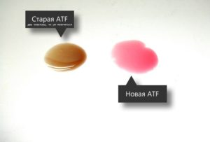 Как выглядит новое и использованное трансмиссионное масло
