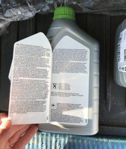 Этикетка оригинального масла Mobil 1 ESP Formula 5W-30Этикетка оригинального масла Mobil 1 ESP Formula 5W-30