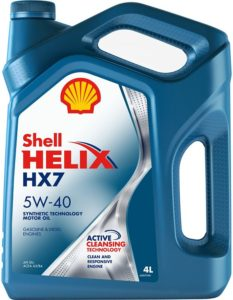 Shell Helix HX7 5W 40