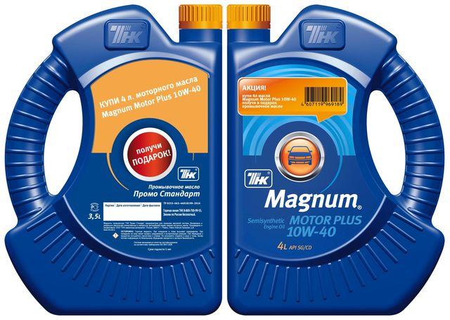 ТНК Magnum Motor Plus 10W-40 — отличное соотношение цены и качества    Масло моторное тнк магнум 10w 40 полусинтетика отзывы