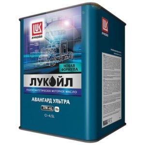 Лукойл Авангард Ультра 10w40