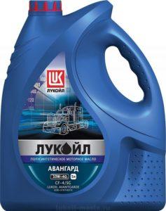 Лукойл Авангард 10w-40